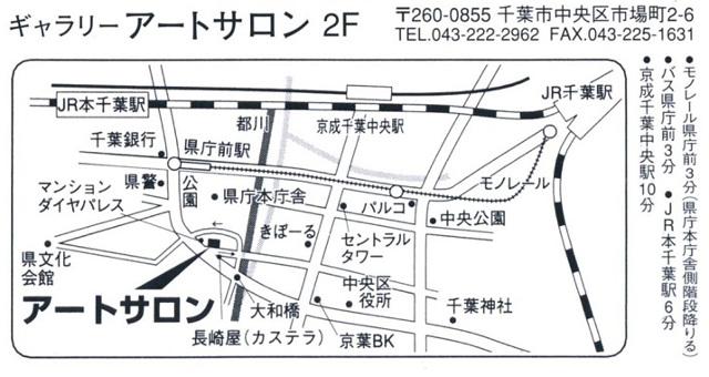 後藤仁饗宴Ⅱ地図