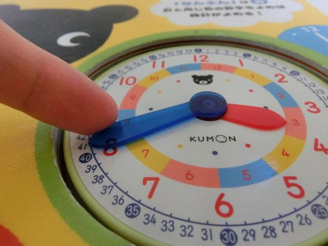 くろくまくんのとけいえほん: 時計のみかたが楽しくわかる  3