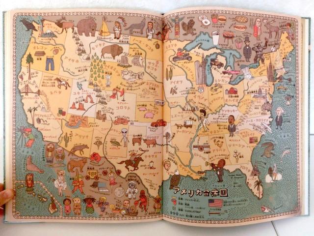 マップス 新・世界図絵 見開き 1