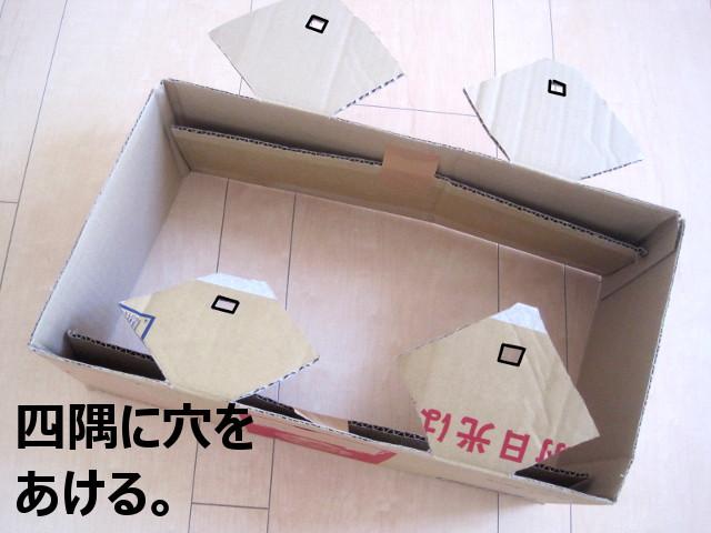 段ボール箱電車 3