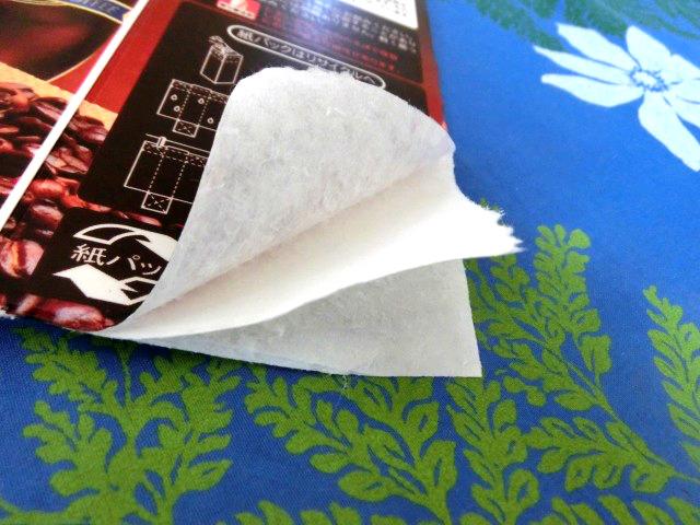 牛乳パックで手作り紙 2