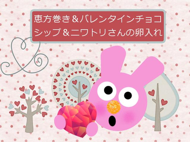 タリーズ 横須賀中央 1 31 表紙