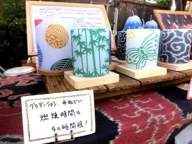 葉山芸術祭 2016 4