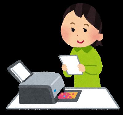 printer_woman