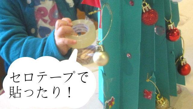 読み聞かせ 11月30日開催 2