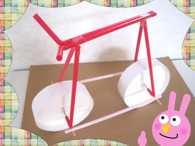クラフト 動く自転車 6