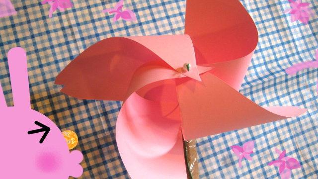 桜花風車 表紙