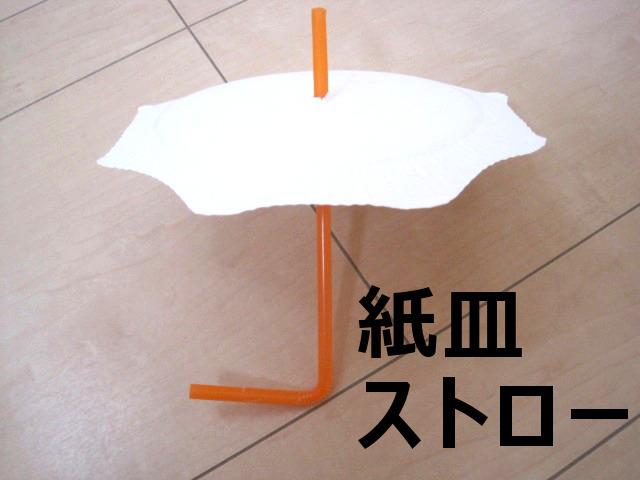 横須賀タリーズ 2