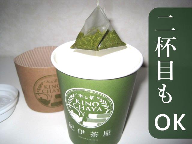 紀伊茶屋(きのちゃや)5