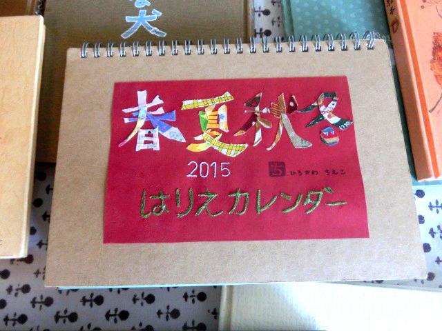 ミユキハウス 葉山芸術祭 2016 24