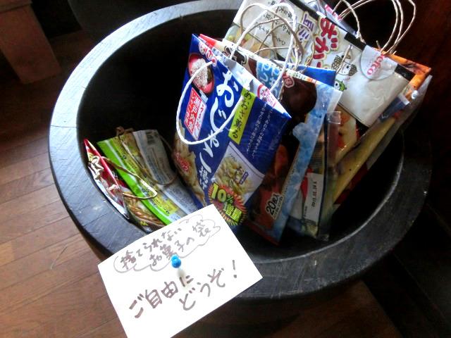 ミユキハウス 葉山芸術祭 2016 8