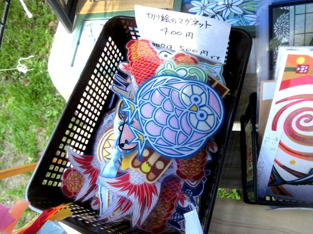 葉山芸術祭 2016 12