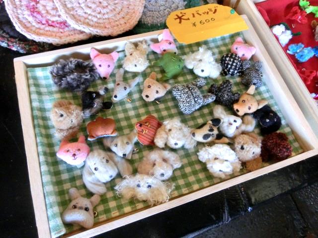 ミユキハウス 葉山芸術祭 2016