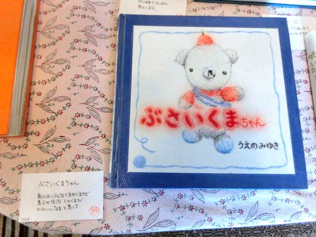 ミユキハウス 葉山芸術祭 2016 6