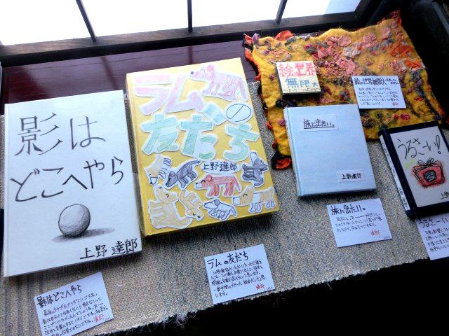 ミユキハウス 葉山芸術祭 2016 2