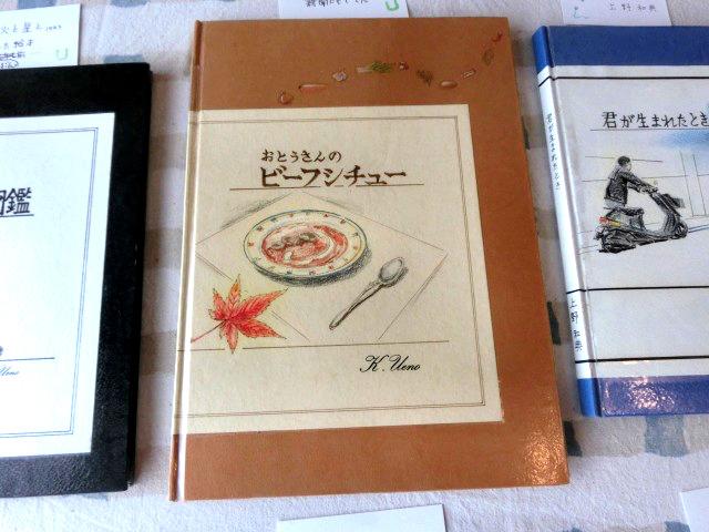 ミユキハウス 葉山芸術祭 2016 25