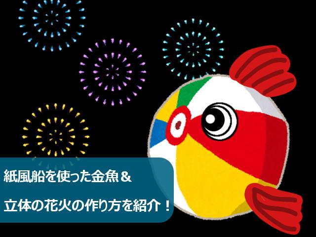 ターリズ横須賀イベント 7 24